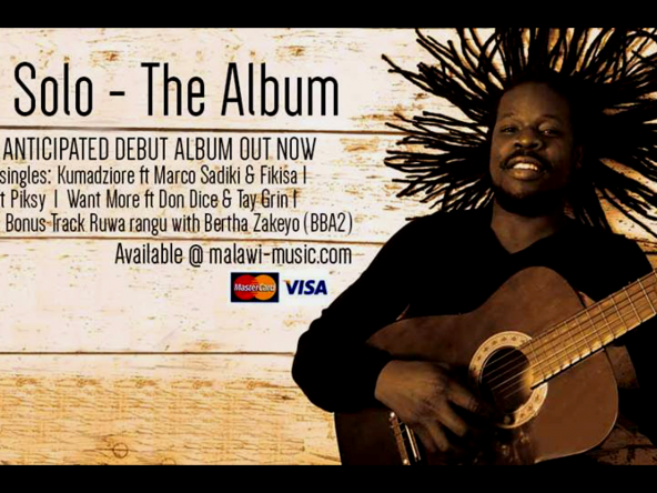 Music from Malawi Banner Montage Poster 3